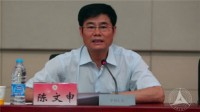 中国传媒大学窝案