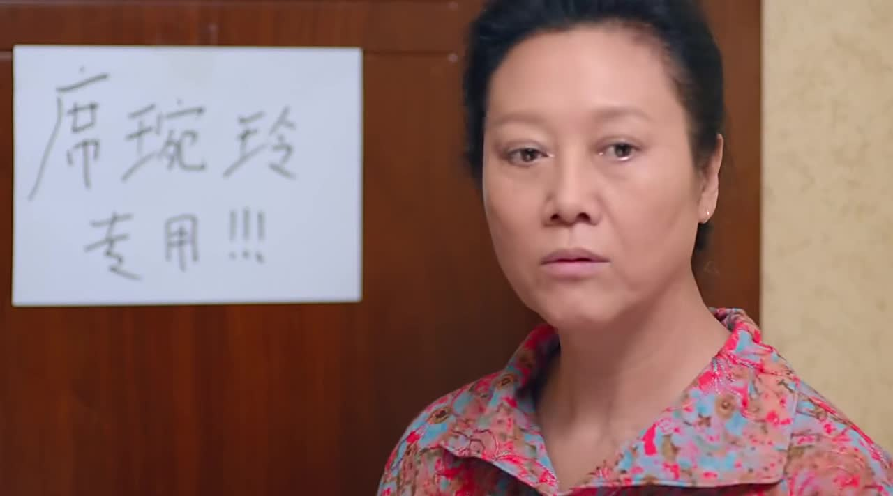 【大话红娘】第9集预告