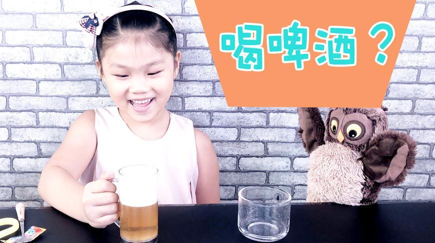 日本食玩 蜡笔小新啤酒饮料