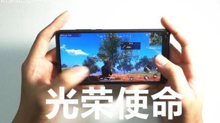 小米MIX2首发试玩《光荣使命》, 中国首款军事游戏, 到底好不好玩呢?