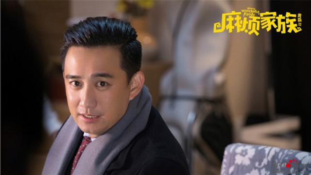 【麻烦家族】特辑 黄小厨解读中国式家庭相处方式