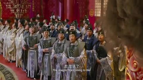 狄仁杰之四大天王:真人布阵招雨,金龙现身