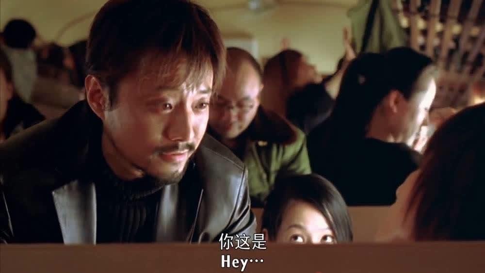 小伙想坐刘德华旁边,不料遭华仔反呛:你干吗?