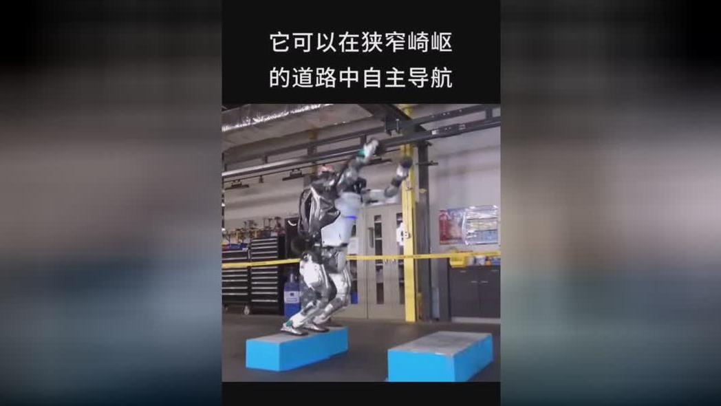 波士顿动力公司推出升级版机器人