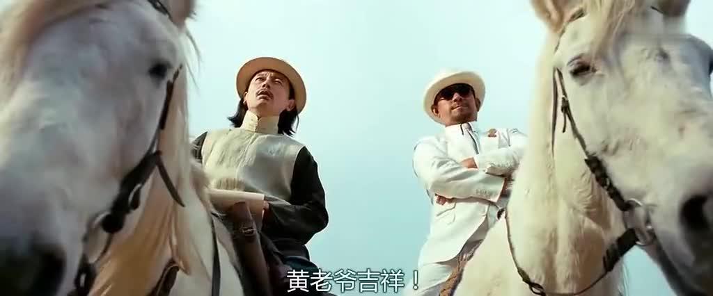 【让子弹飞】川话版  姜文葛优新官上任