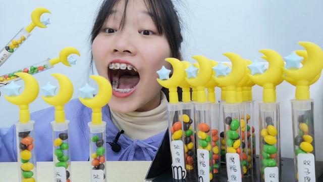 牙妹试吃趣味12星座巧克力豆,银星金月似法杖