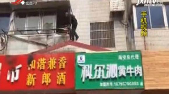 """江苏南通:居民楼阳台起火 厨师""""飞檐走壁""""扑救"""