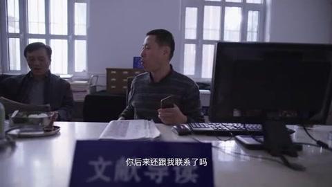 你好,之華:見過這樣的蘋果手機嗎