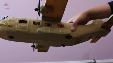 军事无人机拆箱! 直升机飞机大战和坦克大战 儿童益智玩具故事