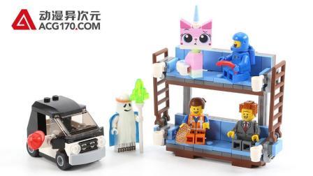【动漫异次元】乐高LEGO 乐高大电影 70818 双层沙发