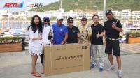 中国帆船公开赛·场地赛冠军领取惊爆大奖风行电视一台