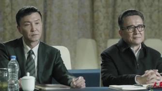 人民的名义第9集精彩集锦