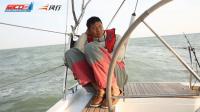 中国帆船公开赛·太阳缓缓升起抹去惺忪睡眼继续远航