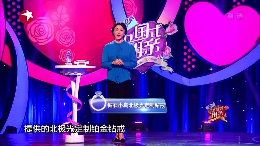 中国式相亲:针对网友发言,她轻松解决,获得全场认可