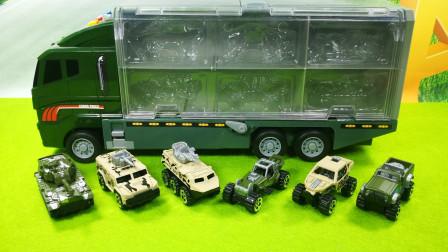 军事货柜车玩具军事车大集合