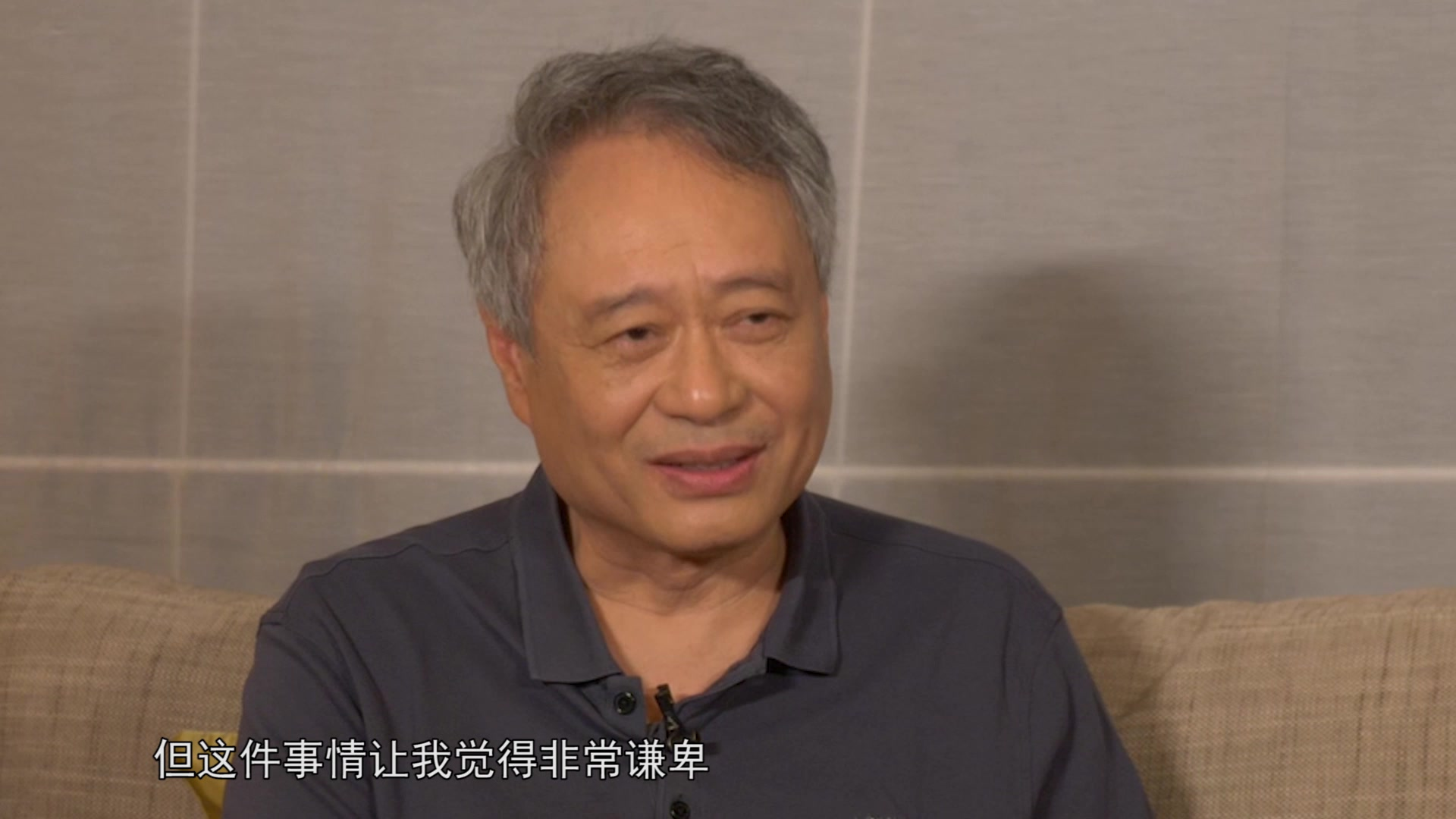 独家专访李安(上):拍《双子杀手》像回顾自己生命