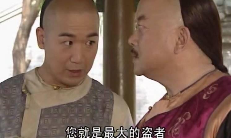 和珅为监守自盗官员诡辩,纪晓岚与其辩论,皇上却向着和珅