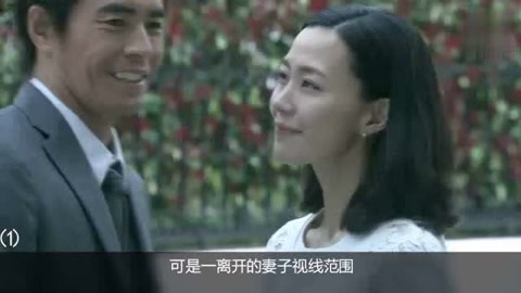 豆瓣90,日本高分家庭悬疑剧《我的恐怖妻子》连载1