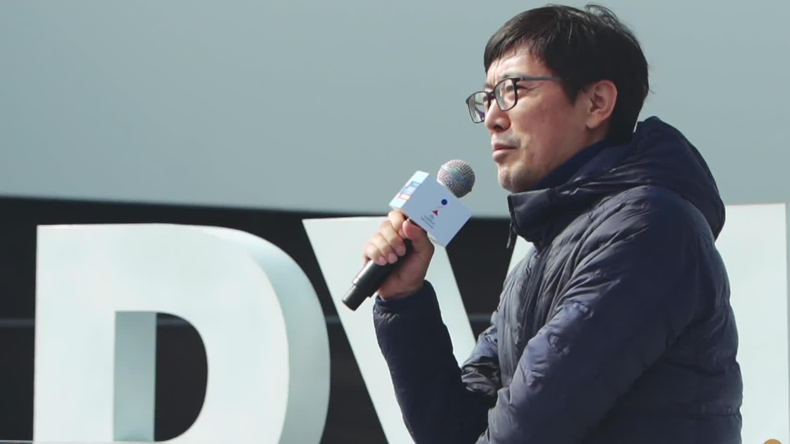 2020第四届平遥国际电影展DAY2集锦