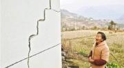 新疆6.2级地震瞬间