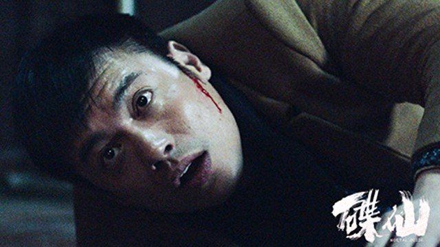 """【碟仙】""""游魂移影""""版预告片"""