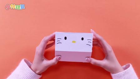 《小伶玩具》小猫怎么制作?原来这么简单啊
