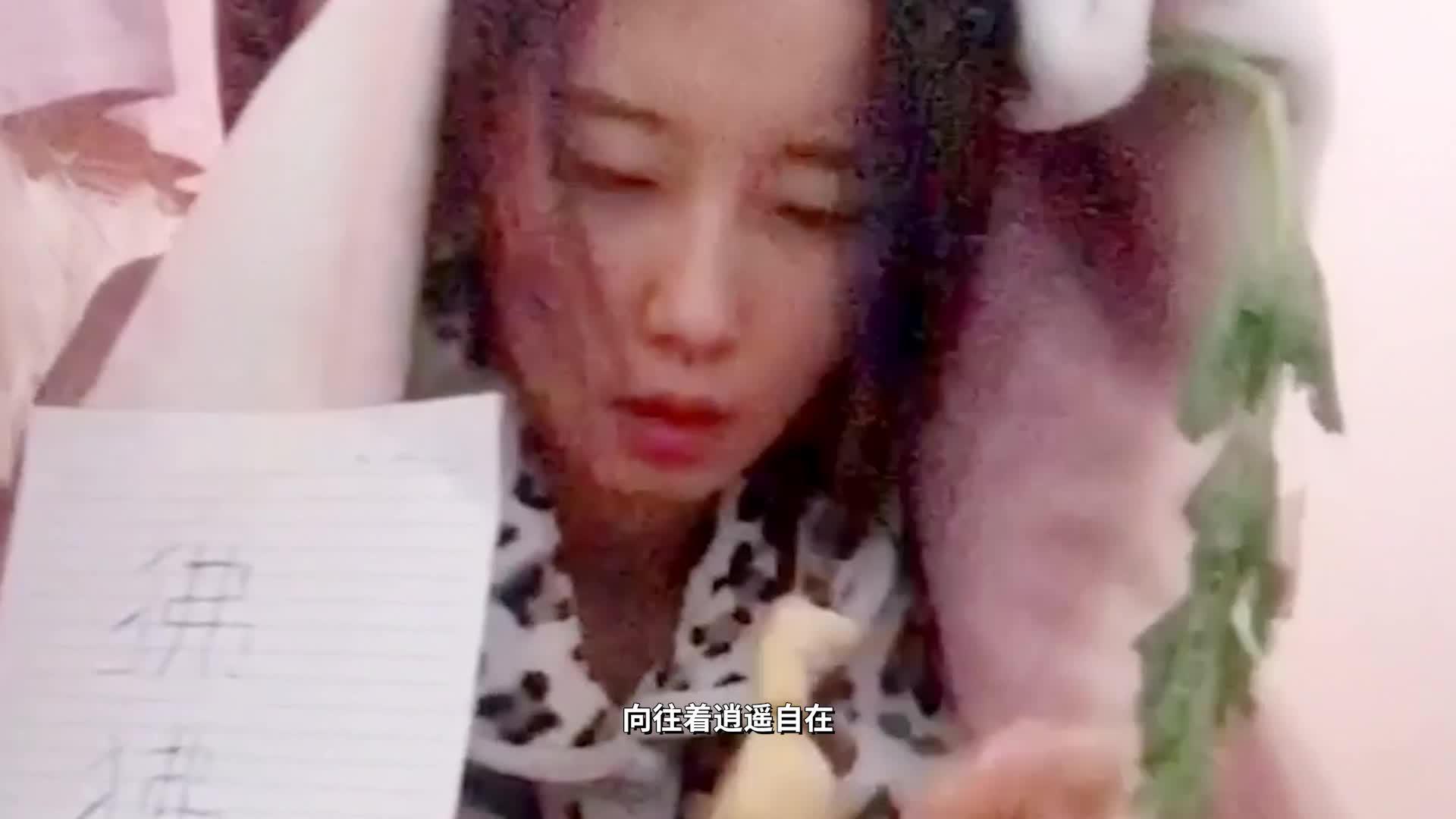 秋霞影院祝晓晗闺蜜:姑娘在家被老妈嫌弃,原因太搞笑了