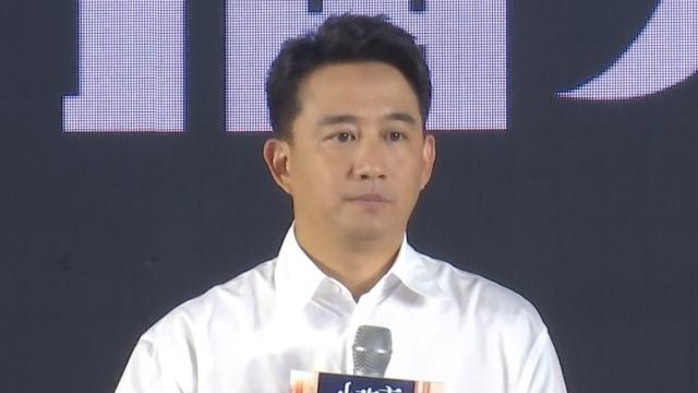 黄磊海清组团亮相《小欢喜》开播发布会