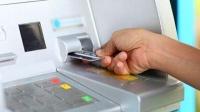 银行卡在身5万存款却消失