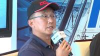 中国帆船公开赛-当你碰到一个不靠谱的船长怎么办?