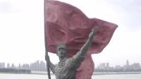 微视频丨军旗