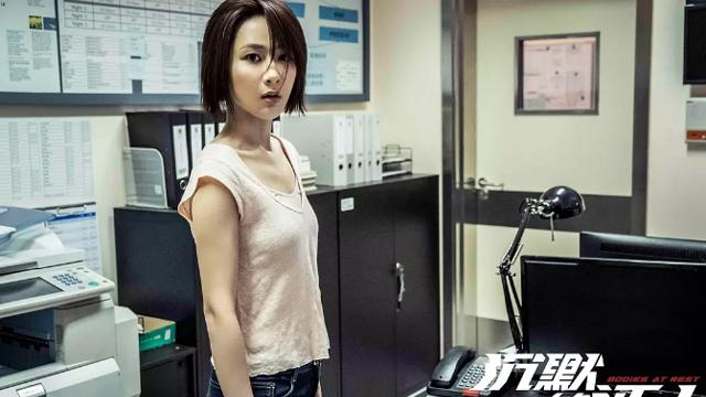 《沉默的证人》张家辉杨紫陷加班血案,与任贤齐上演生死博弈