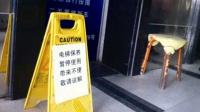 女子乘电梯两次惊险下坠