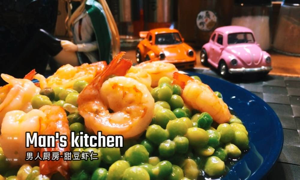 """男人厨房:中餐厅""""甜豆虾仁""""用虾头熬汤炒出来的虾特别鲜美"""