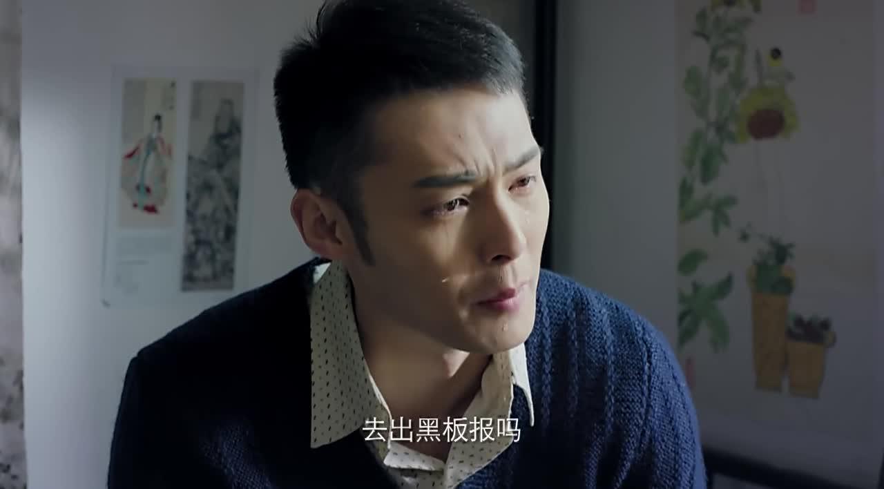 【我的小姨】第41集预告-秋风留校失败痛哭