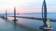 中国大桥有多牛?
