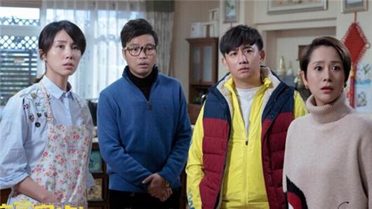 """【麻烦家族】 """"污妖王""""黄磊预告片频频爆金句"""