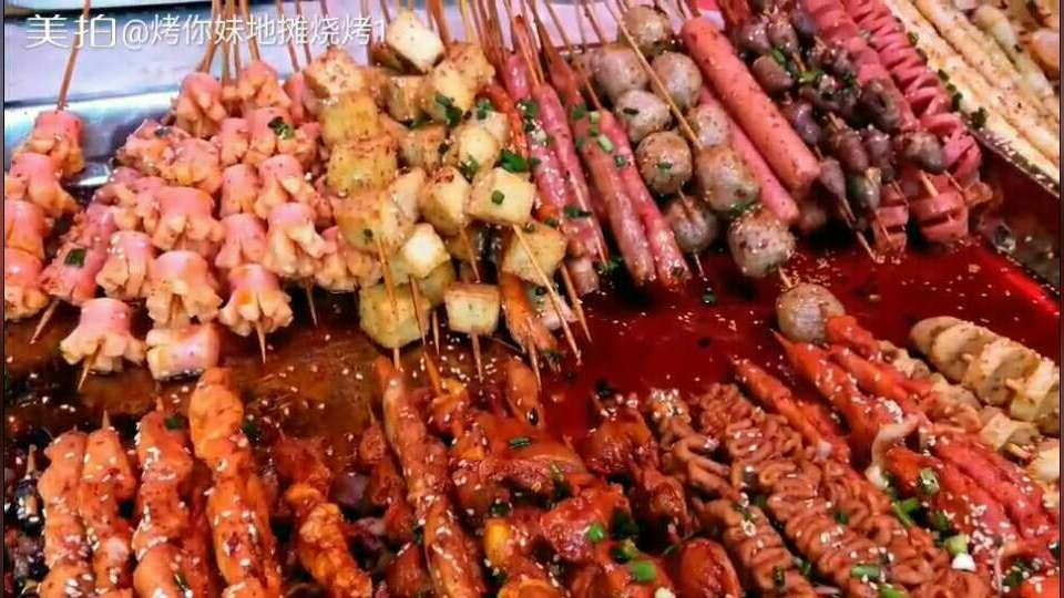 重庆瓷器口(三)美食街 买了几串钵钵鸡
