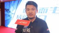 中国帆船公开赛-风行专访赛事创始人房磊:要把中国帆船带向世界