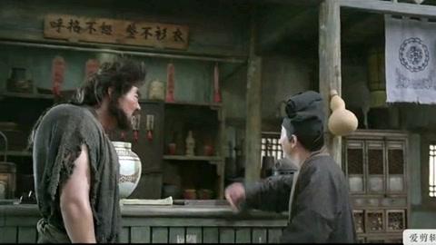 """奇门遁甲:""""怪鱼现身"""""""