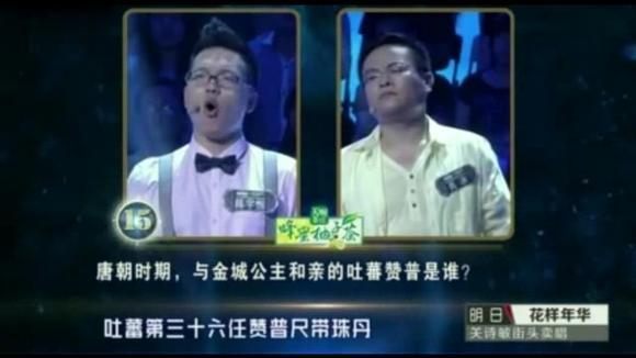 """《一站到底》精彩答题:2012年状元秀,被称为""""浓眉哥""""的是谁?"""