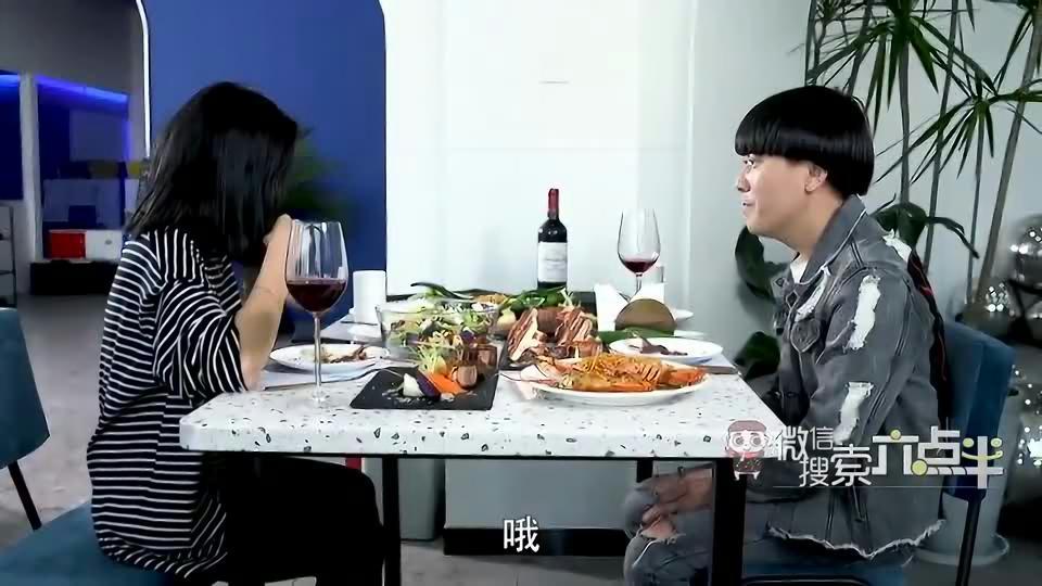 陈翔六点半:捡到手机还能蹭饭?殊不知城市套路深,怎么跟说好的不一样呢?