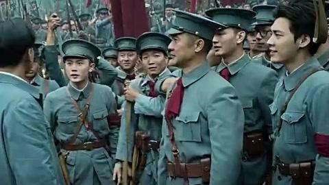 建军大业毛泽东