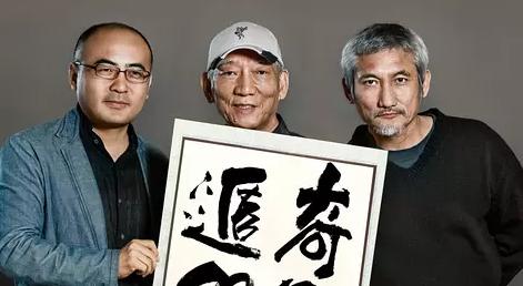 """【奇门遁甲】神秘预告 徐克袁和平寻找昔日""""战友"""""""