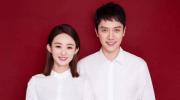 冯绍峰夫妇婚后首同框