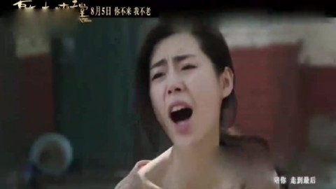 煎蛋哥、吴亦凡《从此以后》电影《夏有乔木雅望天堂》主题曲
