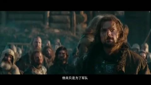 《维京:王者之战》终极预告