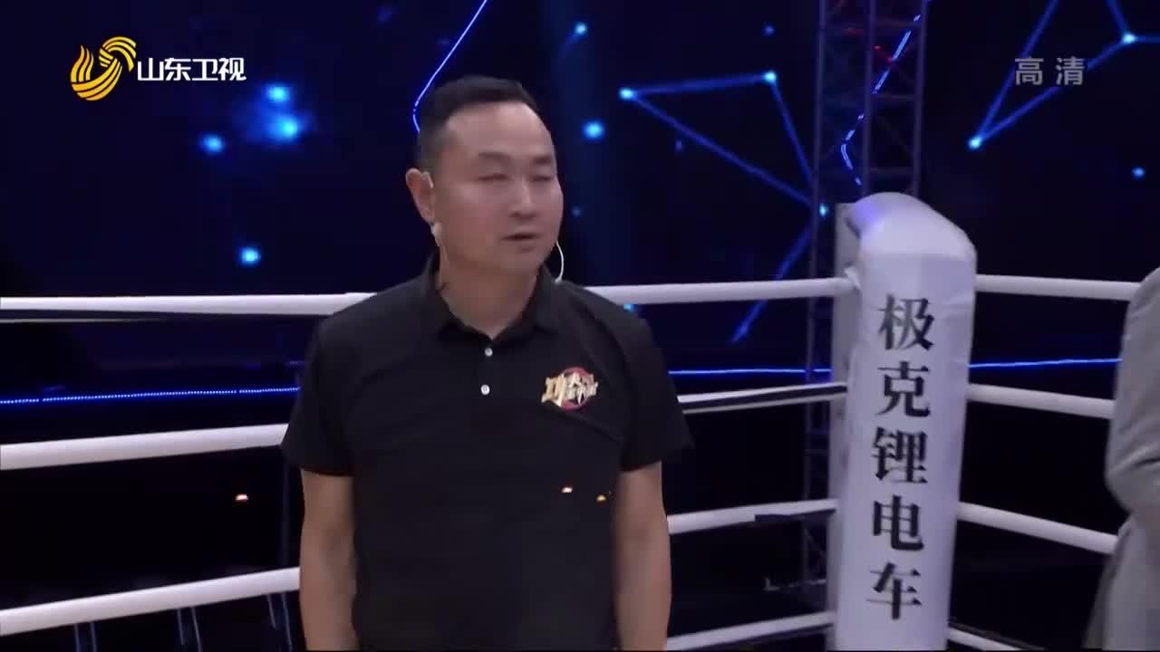 【功夫王中王3】马根VS赵子鑫
