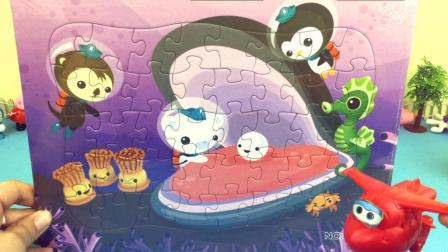 乐迪玩海底小纵队摘珍珠拼图
