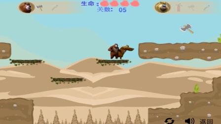 熊大熊二沙漠历险记2熊出没之秋日团团转 熊出没大电影